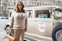L.U.C Chopard Classic Weekend Rally 2015. ����������� ����� ������������ ����������� � ������